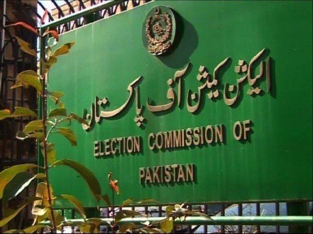 ECP opposes open ballot Senate polls