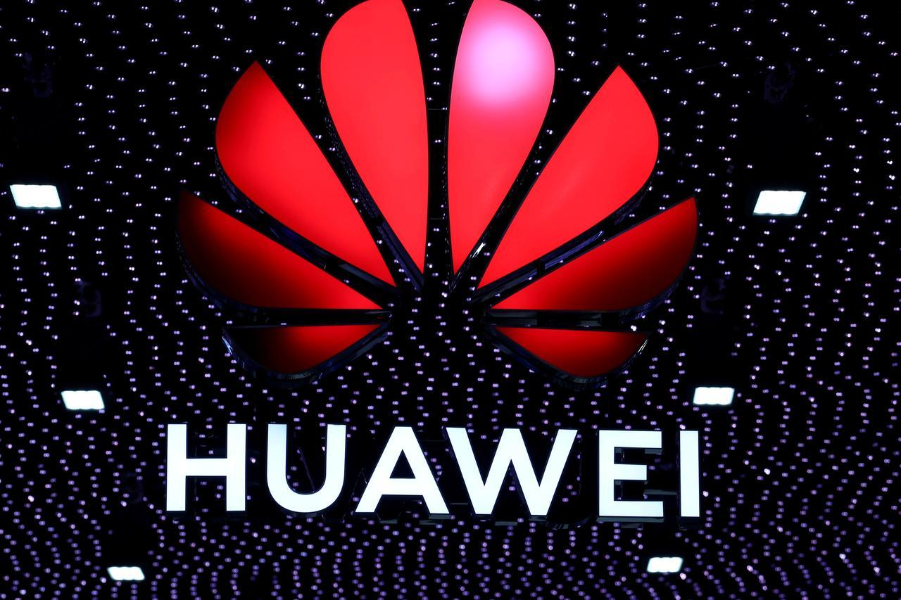 China's Huawei plans to make electric vehicles
