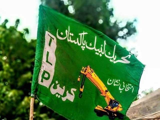 Govt to move SC for TLP dissolution