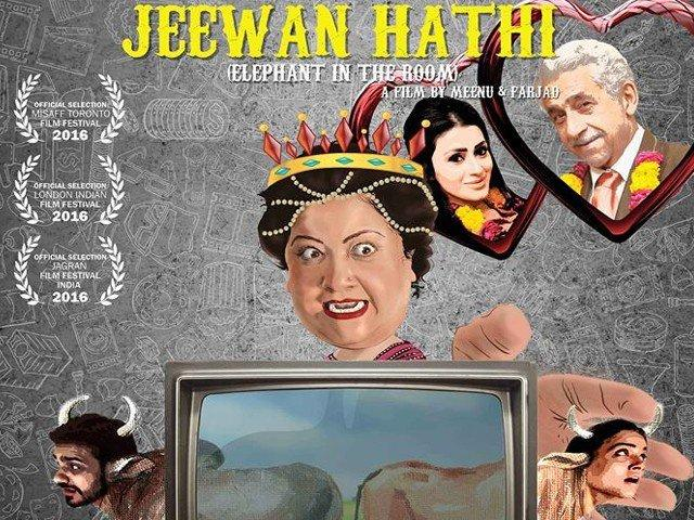Jeewan Hathi –  A case study on how a movie should not be made