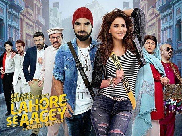 Lahore Se Aagey: Don't miss this roller coaster ride
