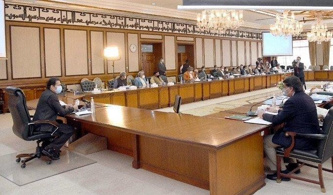 Federal cabinet rejects summary for increase in MPs salary