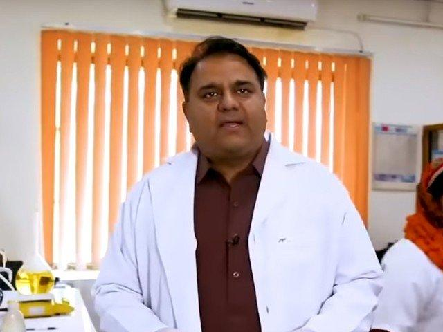 Is Fawad Chaudhry really the best person for the job?