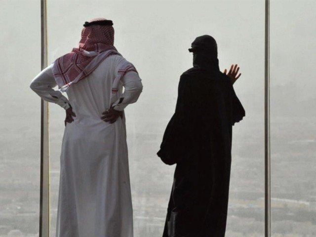 Will reforming the guardianship law lead to real change in Saudi Arabia?