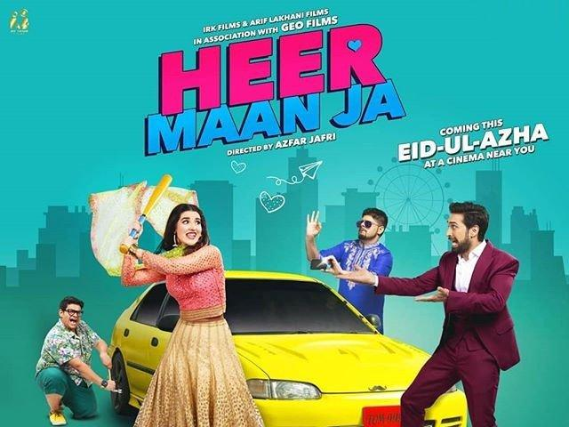 Heer Maan Ja: And the award for the best Eidul Azha film goes to…