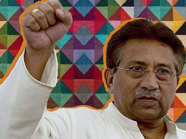Where does PTI stand on the Musharraf treason case?