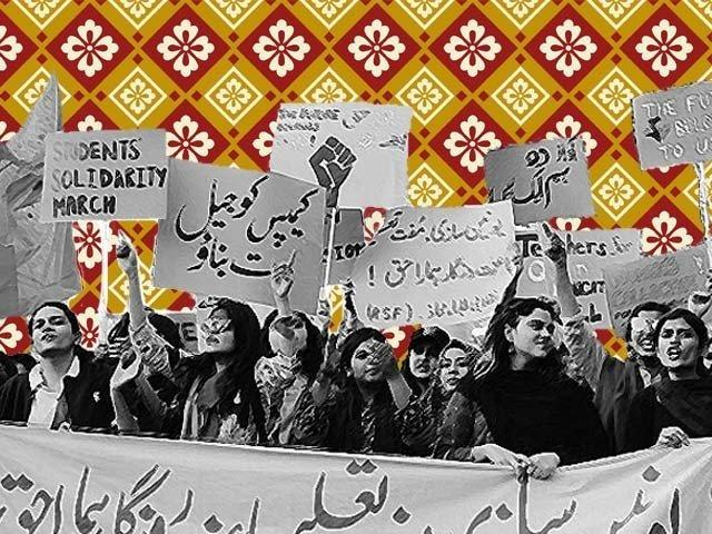 The ban on political activities in UoB underscores the importance of the Students Solidarity March