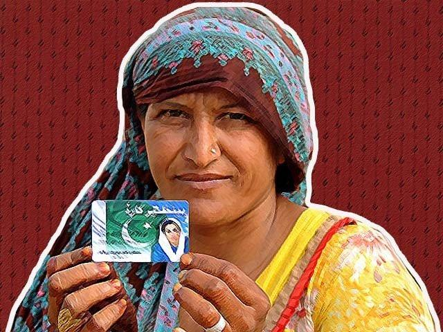 The BISP purge: A much-needed review or an assault on the poor?