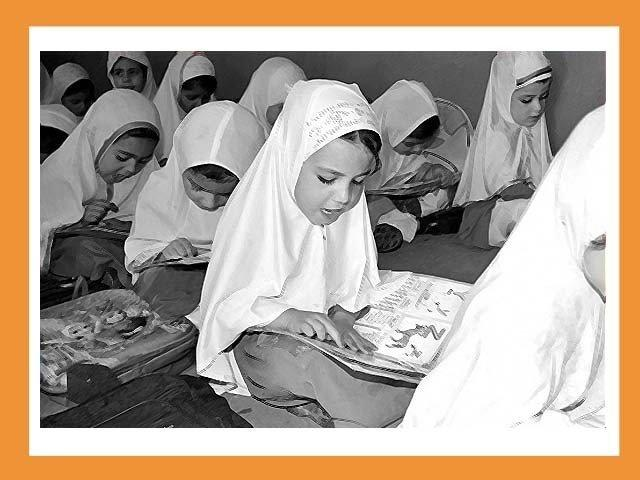 How an education campaign in Balochistan is doing what the state failed to do