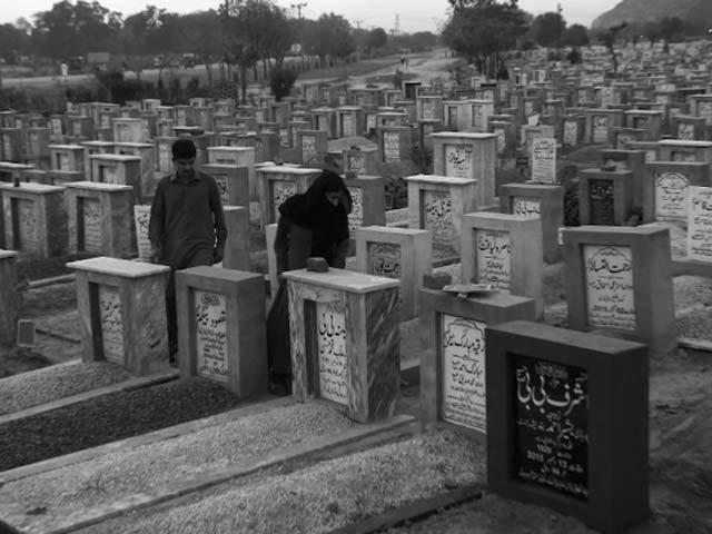 How long will Pakistan continue to marginalise Ahmadis?