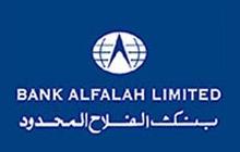 bank al falah