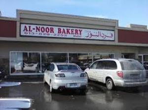 Al-Noor Bakery