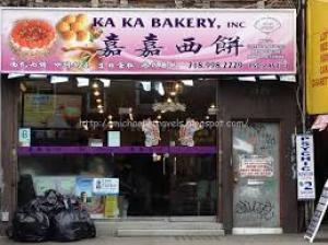 Ka ka bakery