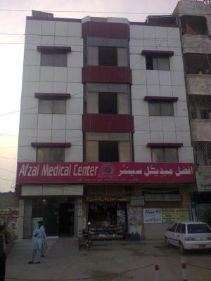 Afzal Medical Center