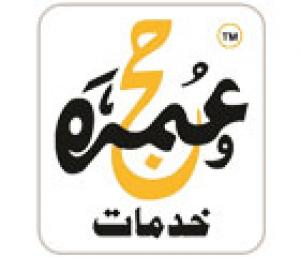 Hejaz-e-Moqaddus International Travels & Tours (Pvt) Ltd.