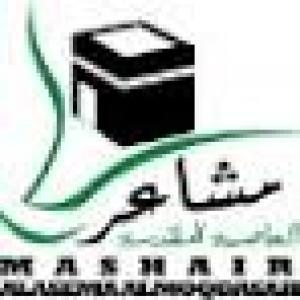 Al-Mashair (Pvt.) Ltd.