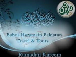 Babul Haramain Pakistan Travel & Tours