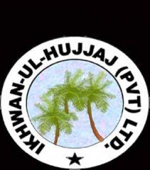 Ikhwan-ul-Hujjaj (Pvt) Ltd.