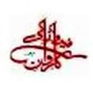 Karwan-e-Ferozi International (Pvt) Ltd.