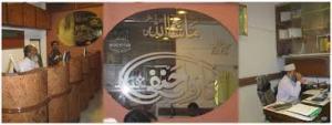 Karwan-e-Hanfi Pakistan (Pvt) Ltd.