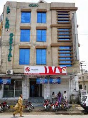 Al-Falah Hospital