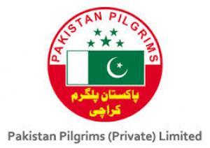 Pakistan Pilgrims (Pvt) Ltd.