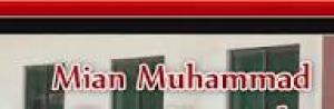 Mian Mohammad Turst Hospital