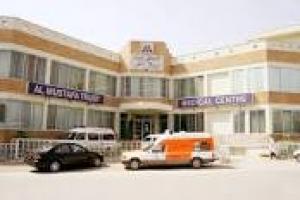 Al-Mustafa Trust Hospital & Maternity Centre