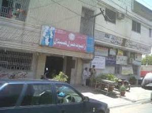 The Rajput Gen.Hospital