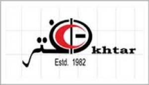 Akhtar Eye Hospital