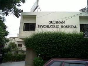 Gulshan Psychiatric Hospital