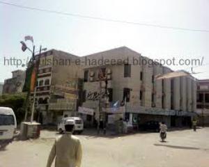 Al-Hadeed Medical Center