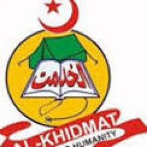 Al-Khidmat Clinical Lab