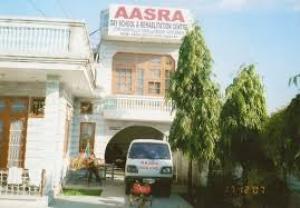 Aasra Special School