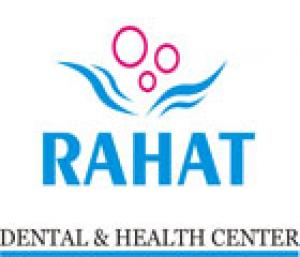 Rahat Clinical & Computerized Laboratories