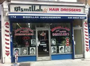 Bismillah Salon