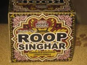 Sabri Roop Singhar Hairdresser