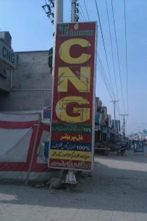 Taimour CNG Station