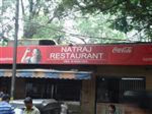 Nishat Bakery & Sweets