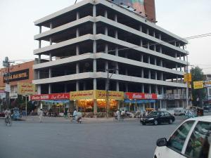 Awan Plaza