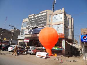 Rafaqat Ali Plaza