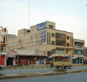 Millat Plaza