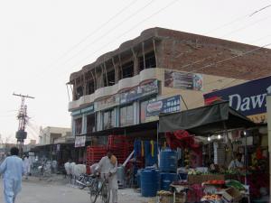 Munir Plaza