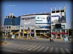 Mediacom Tradecity Plaza