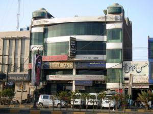 Doctors Plaza Diagnostic Centre