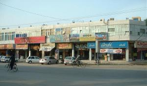 Star Shopping Plaza