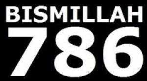 Bismillah Mobile