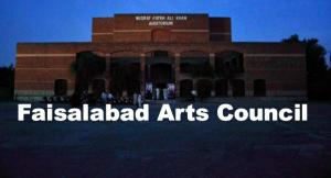 Faisalabad Arts Council