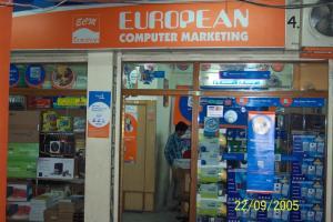 EUROPEAN COMPUTER MARKETING