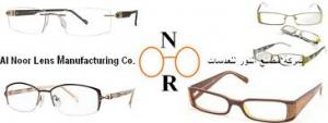 Al Noor Optical Line